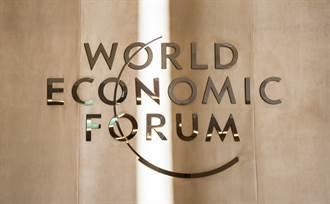 疫情構成挑戰 世界經濟論壇年會改至8月舉行