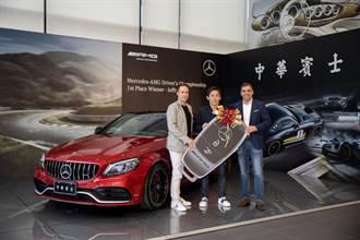 台灣之光李勇德 GT 賽事封王 榮獲 Mercedes-AMG C 63 S Coupé 雙門轎跑