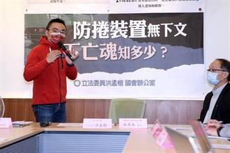 大貨車防捲入裝置 洪孟楷要求交通部速提改善方案