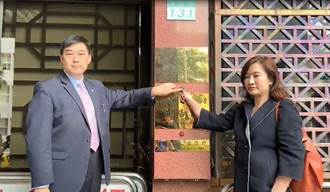 指控韓國瑜曾入少年觀護所 台聯黨主席劉一德合理查證不起訴