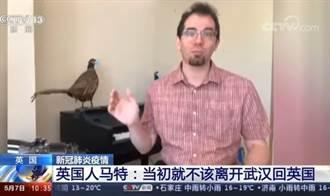 1年前撤離武漢超後悔 英男:真希望沒趕上那班撤僑包機