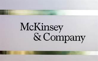 企業顧問巨頭麥肯錫助客戶擴散鴉片藥品 擬付161億和解
