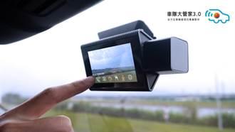 台灣大「車隊大管家3.0」助攻 改寫道路事故處理SOP