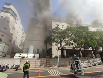 上市大廠欣興電子又傳火警 濃煙直衝天際警消搶救