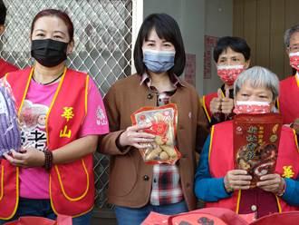 疫情影響華山年菜募集難 彰化女力立委全包了