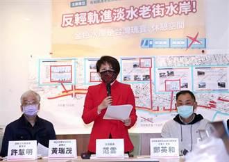 拿不出200萬選台北市長 范雲籲廢除保證金制度 遭狠打臉:真是夠了
