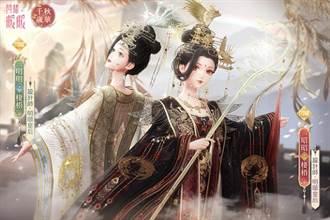 《閃耀暖暖》新年主題活動「千秋歲華」開啟  與暖暖相約「大甲鎮瀾宮」祈福