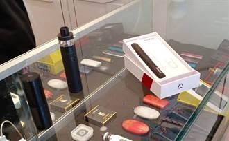 桃市電子煙危害防制自治條例上路 稽查6家店開罰