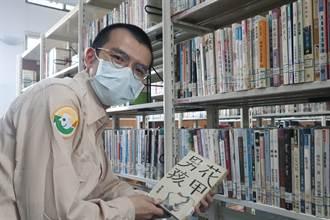 花甲男孩作者楊富閔回鄉服役 在故鄉尋找創作靈感