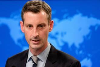 拜登將做外交政策演說 美國務院表態:一個中國政策沒有改變