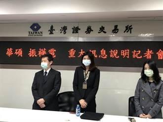 結盟華碩 振樺電旗下瑞傳吃AIoT伺服器大單