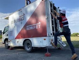 Speedtest台灣5G報告首度出爐 遠傳網速全台第一