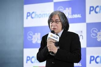 網家攜日本SGH 打造台日跨境服務生態圈