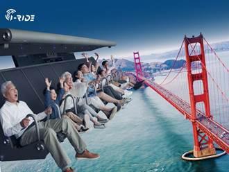 智崴i-Ride飛行劇院 北高據點齊迎祖孫三代體驗
