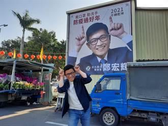 新竹市長初選未起跑 綠營內部先開賀年戰場