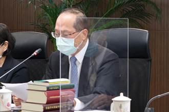 街口電支內控廢弛又挨罰 準新郎倌胡亦嘉被停職董事長一年