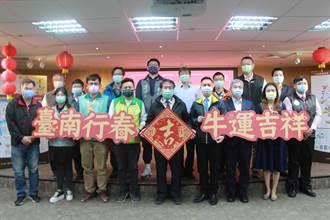 農曆春節台南小黃7日起加成50元 公車推多項優惠