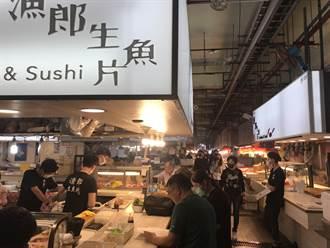 華僑市場未受「八大類場所」規範 東港漁會加強宣導戴口罩