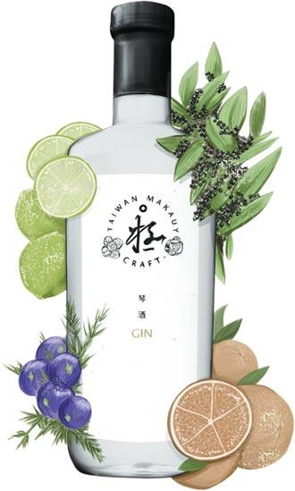 杜松子+馬告 極-Craft琴酒融合臺灣特色