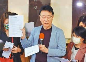 趙選黨魁資格戰 延伸到5月