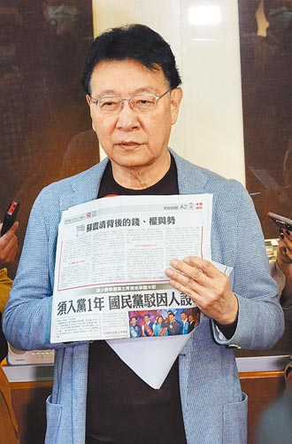 9月才追認趙少康當中評委 洪秀柱爆另一難題