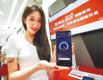 台灣5G網速超車 全球第3