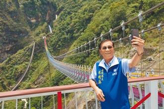 漫步七彩吊橋 俯瞰山林風情