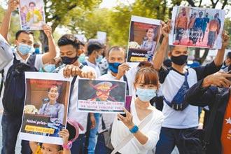緬甸政變 中俄阻撓聯合國制裁