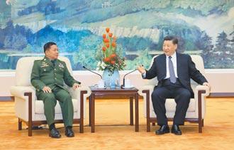 國際如制裁緬甸 恐推入北京懷抱