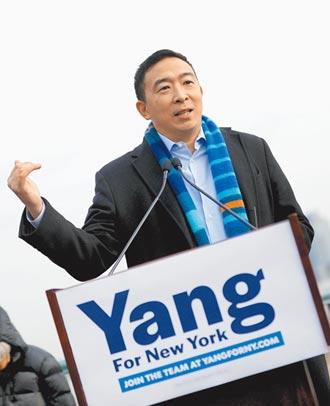 台裔紐約市長參選人 楊安澤確診