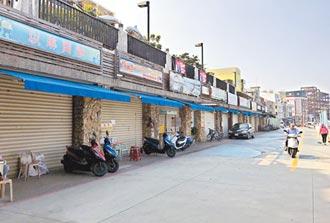小琉球门面 白沙港商店街招标