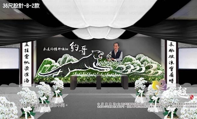 松聯幫前幫主「豹哥」上月猝逝,7日在北市一殯告別式。(取自王蘭臉書)