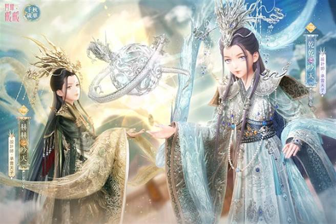 《閃耀暖暖》新年主題活動「千秋歲華」開啟。(圖/品玩邦提供)
