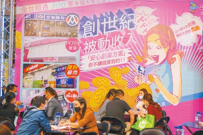 每次的加盟創業展,都會吸引許多想要創業的民眾進場參觀。圖/台灣連鎖加盟促進協會提供