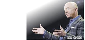 季營收首破千億美元 貝佐斯將辭亞馬遜CEO