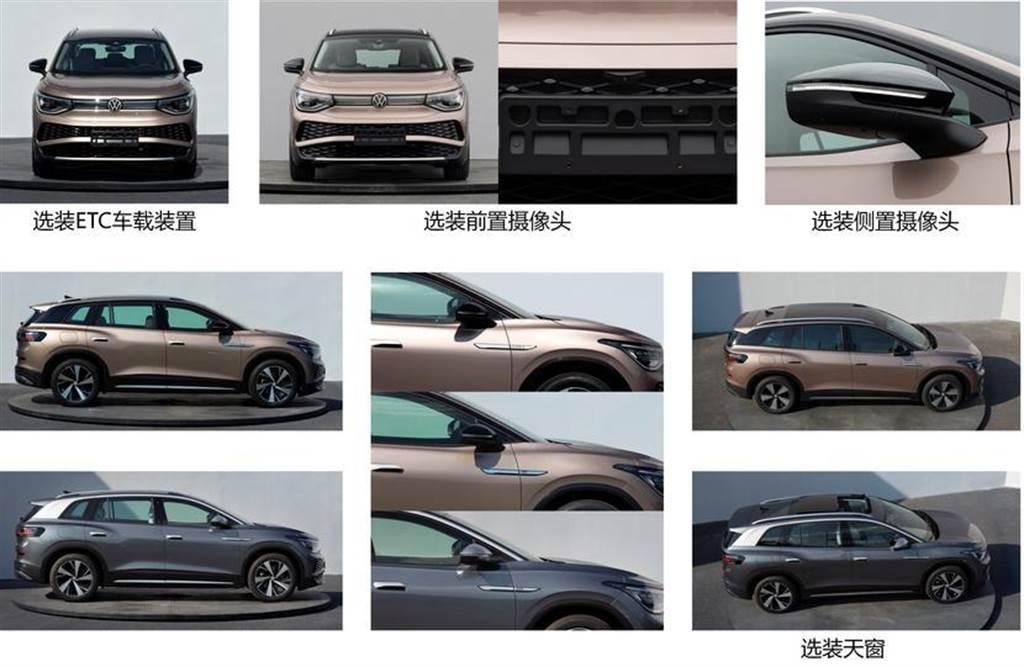 福斯七人座電動休旅 ID.6 X 量產本車型搶先曝光