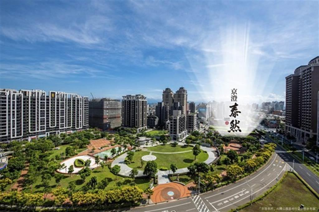 京澄泰然坐落中路特區,享優質學區與向陽公園第一排視野(業者提供)