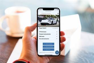 Porsche汽車配置軟體新增了AI功能 台灣市場同步更新