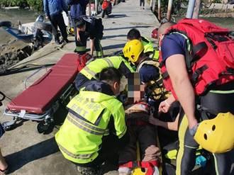 男子墜落淡水關渡大橋 警消救起無生命跡象
