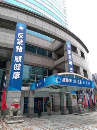 蓋亞那終止台灣辦公室 國民黨:外交部應說明及道歉