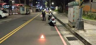 事故補償基金贈警示燈 新北警民合作避二次事故