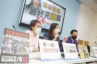 罢捷案明天投票 蓝党团呼吁凤山市民一同扫除政治垃圾