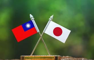 日本執政黨將成立小組 因應陸施壓台灣