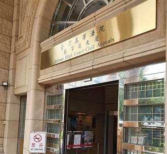 前南澳鄉代遭控買票宣告當選無效 行賄部分卻無罪理由曝光