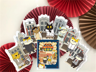 「黃阿瑪相遇1920台北市」特展 推限定百年禮盒、明信片