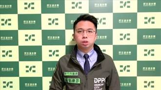 【一日生變】陸施壓蓋亞那 民進黨批:霸道低級的戰狼外交