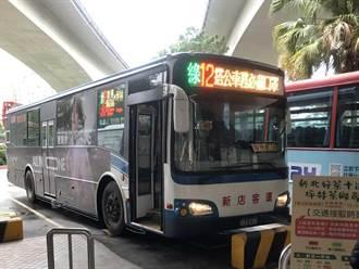 春節7天九份、烏來公車機動增班 新北市區公車全面禁飲食
