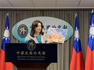尚青論壇:何溢誠》川規拜不隨 台灣何必衝外交