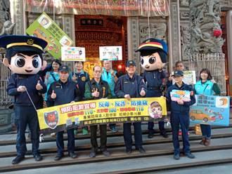 林口警竹林山寺犯罪預防宣導 大頭警察娃娃超吸睛