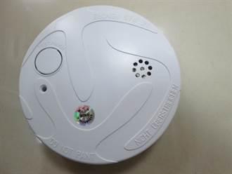 網站銷售未經認可住宅用火災警報器 最重可處10萬元